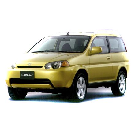 Honda HR-V Car Mats (All Models)