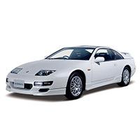 Nissan 300 ZX Car Mats
